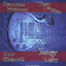 1. Journey To The Light