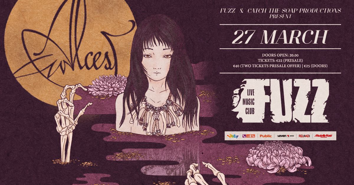 [:en]Alcest at Fuzz Live Music Club on March 27th[:EL]Alcest στο Fuzz Live Music Club στις 27 Μαρτίου[:] @ Fuzz Live Music Club