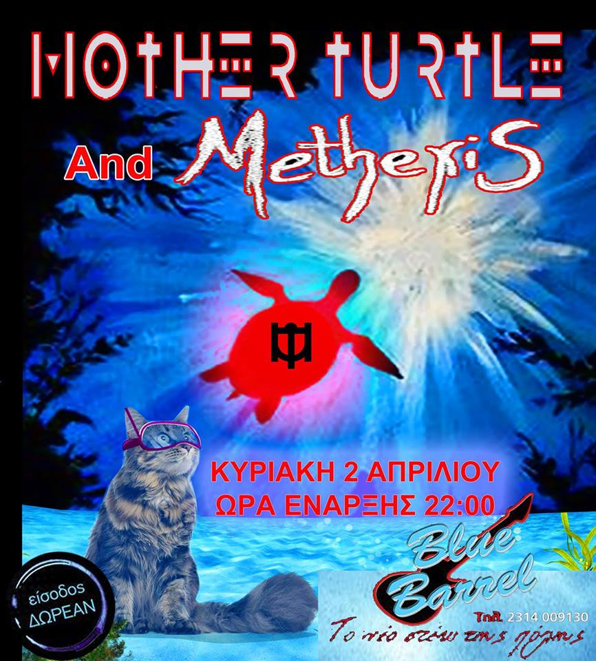 [:en]Mother Turtle and Methexis live at Blue Barrel on April 2nd[:EL]Οι Mother Turtle και οι Methexis live στο Blue Barrel στις 2 Απριλίου [:] @ Blue Barrel