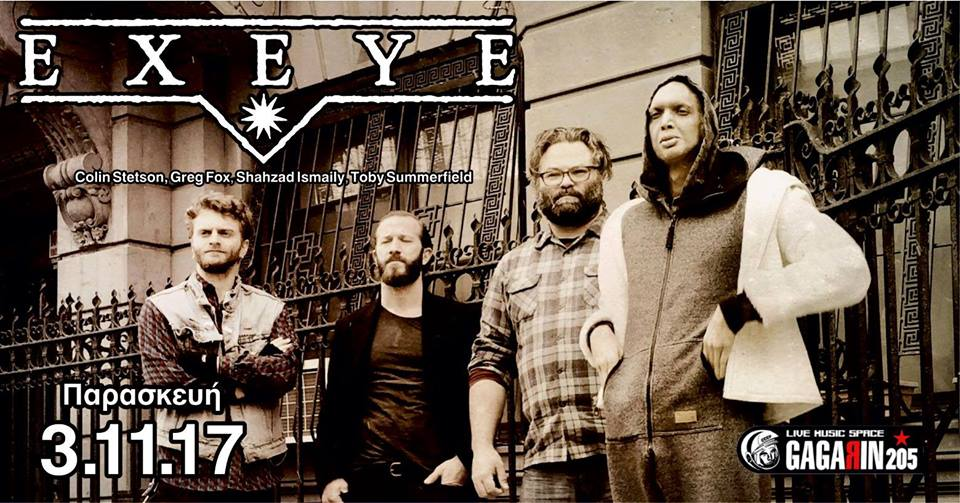 [:en]EX EYE live at Gagarin 205 on November 3rd[:EL]EX EYE live στο Gagarin 205 στις 3 Νοεμβρίου[:] @ Gagarin 205