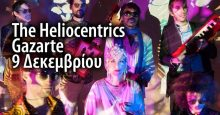 [:EL]The Heliocentrics @ Gazarte, 9/12/2017[:] @ Gazarte