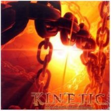1. The Chains That Bind Us